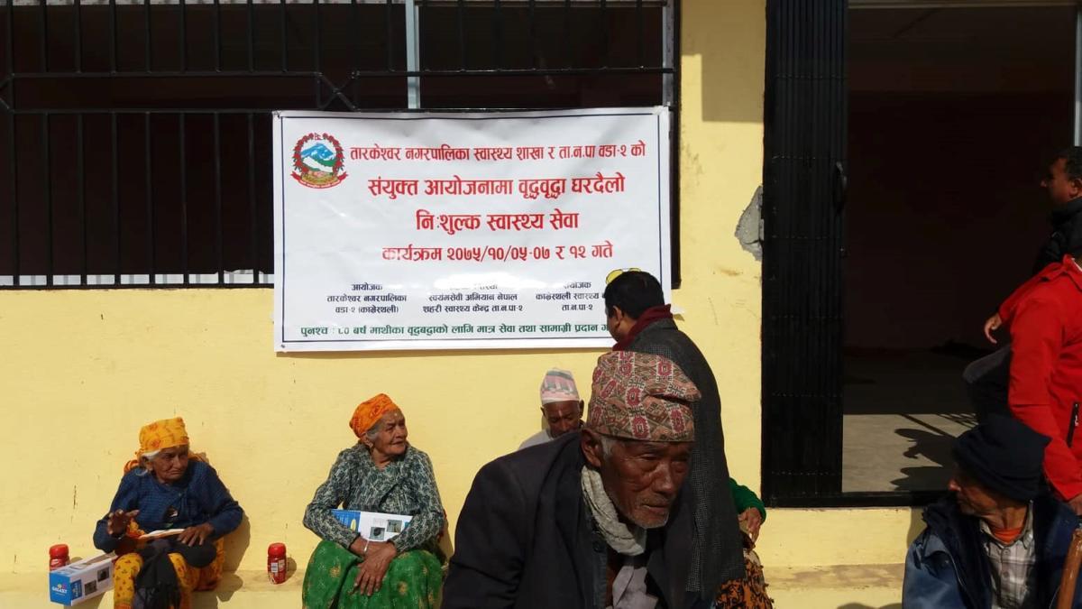 Geriatric health care camp organized at Kavresthali